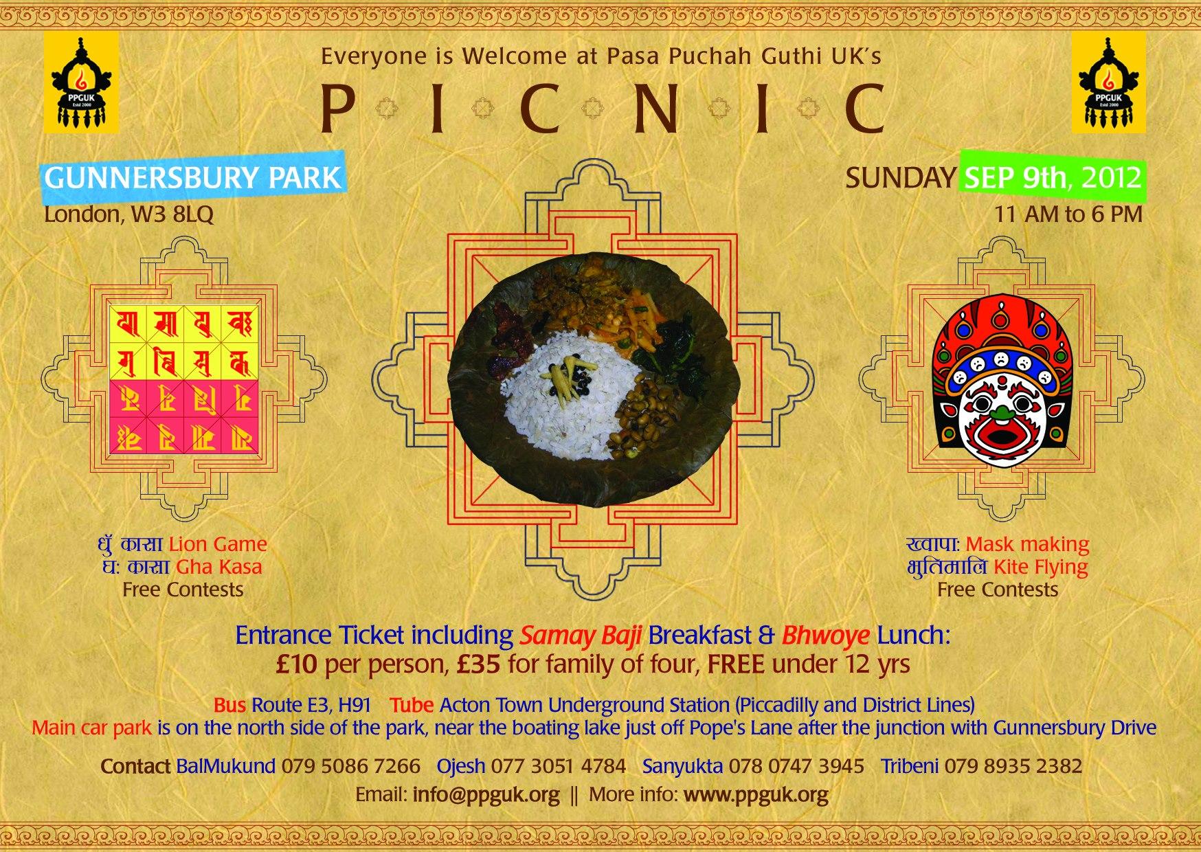 Picnic 2012