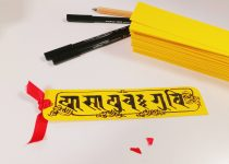 Chairty Show 'Kirtipur'