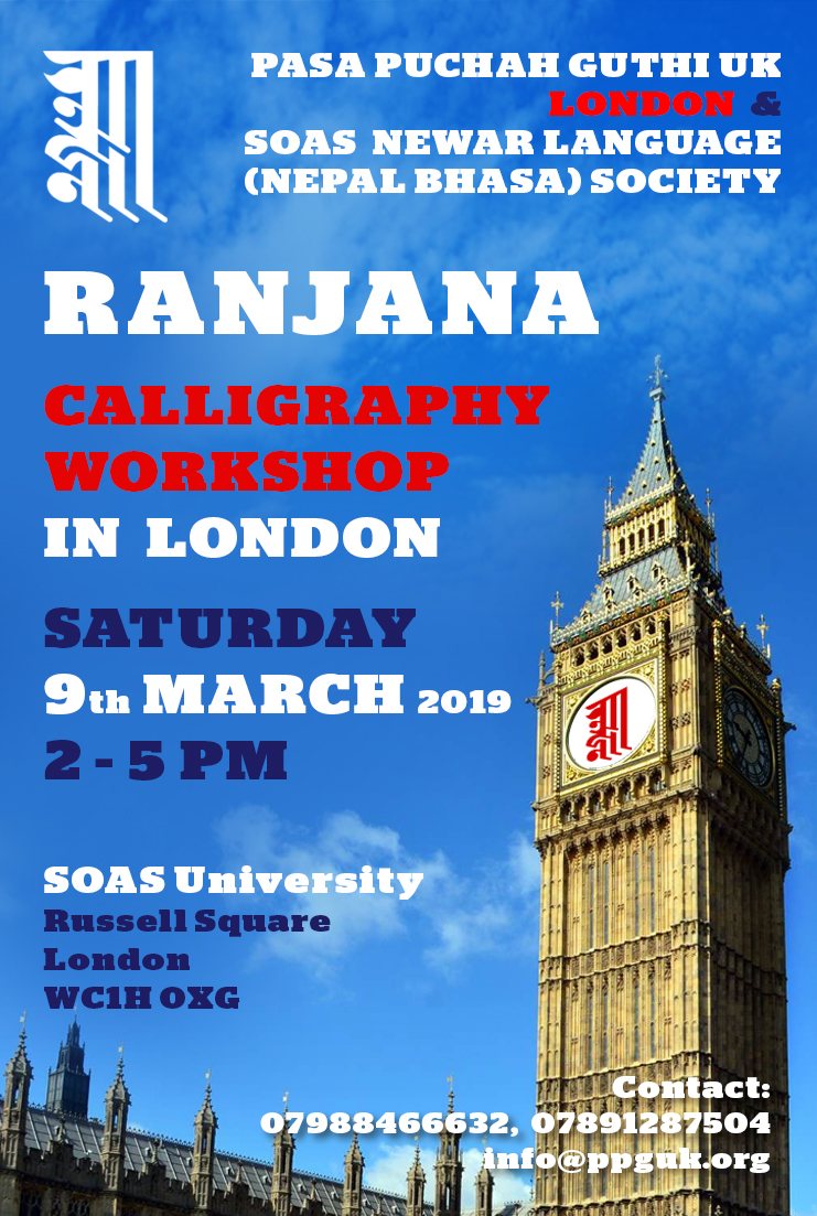Ranjana Calligraphy Workshop