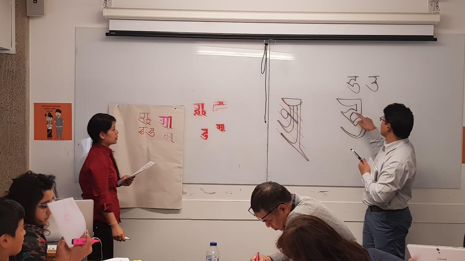 Ranjana Lipi Workshop in London