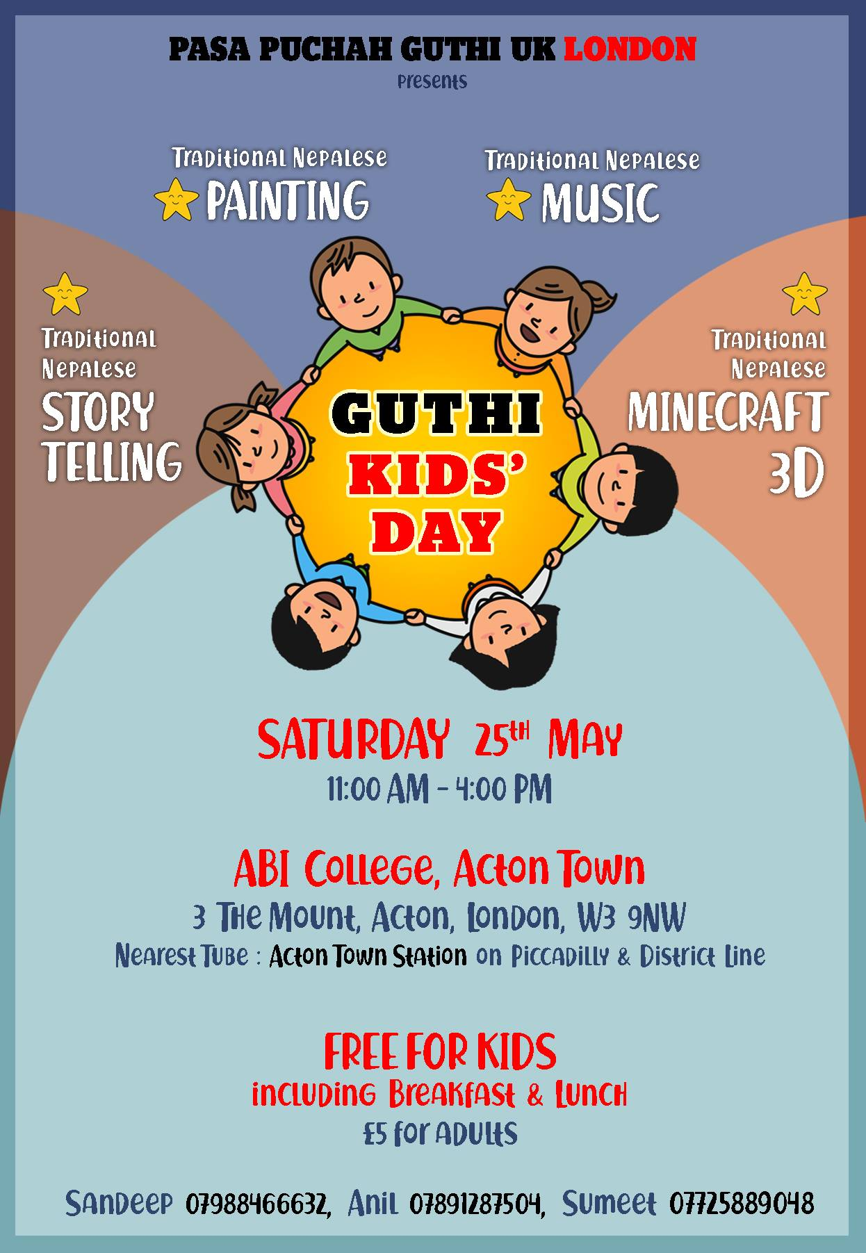 Guthi Kids' Day