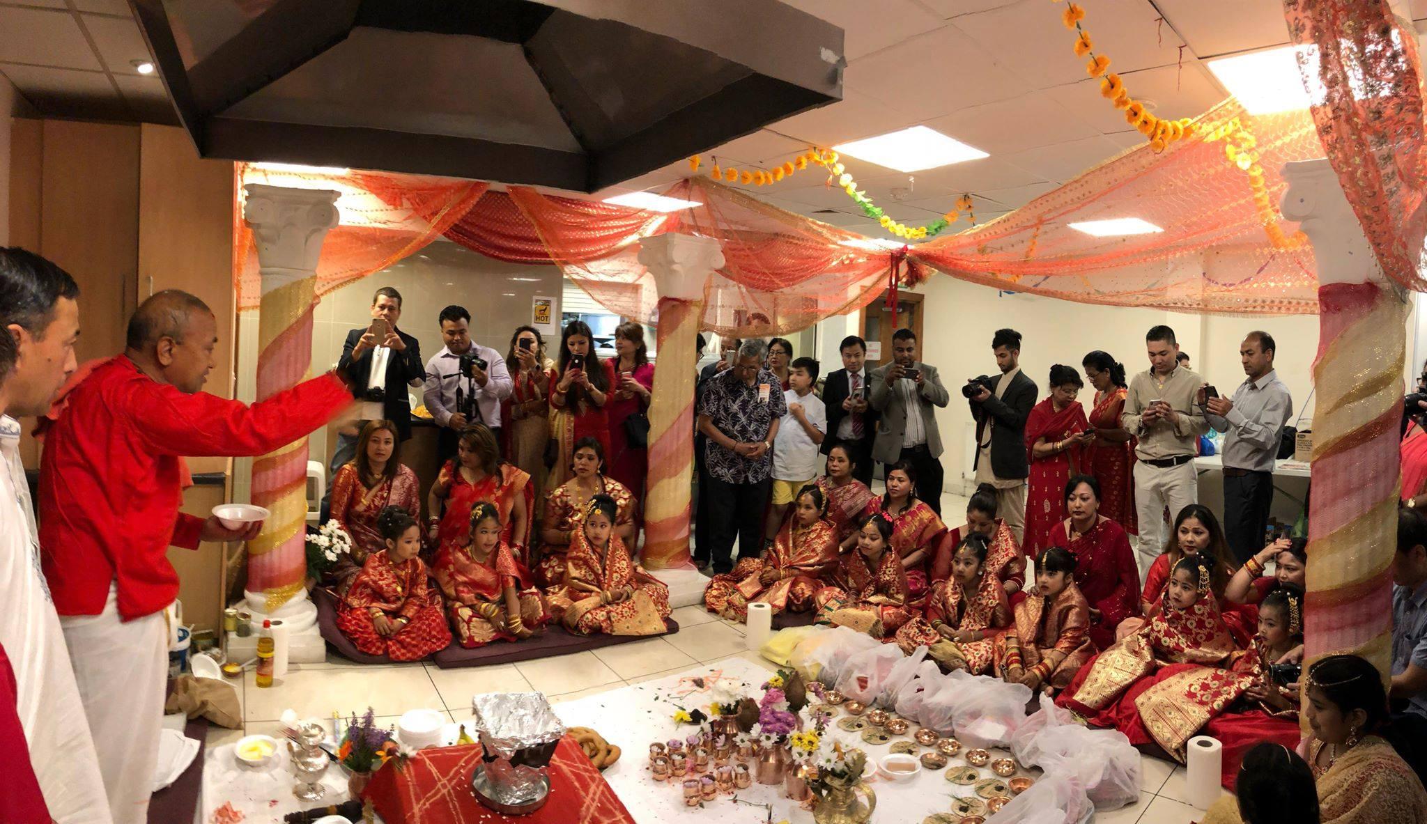 Ihee (Bel Bivah) & Kyeta Puja/Bratabandha