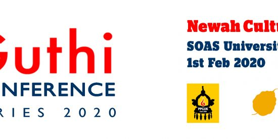 Guthi Conference 2020 – Call For Talks