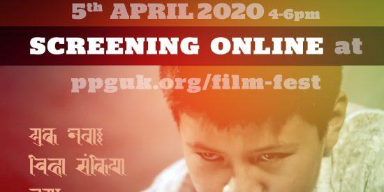 UK Newah Short Film Festival 2020
