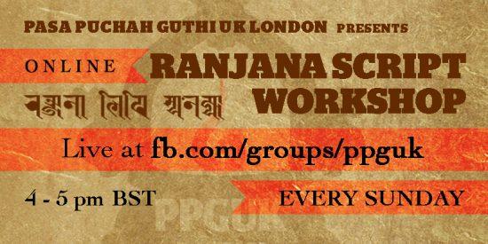Ranjana Script Workshops Online