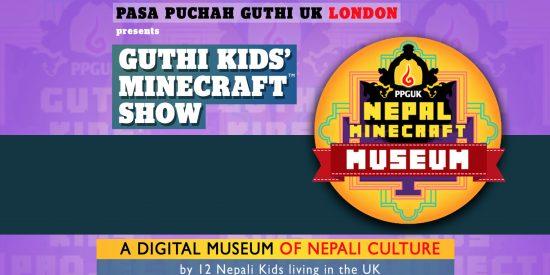 Digital Museum of Nepal – Released
